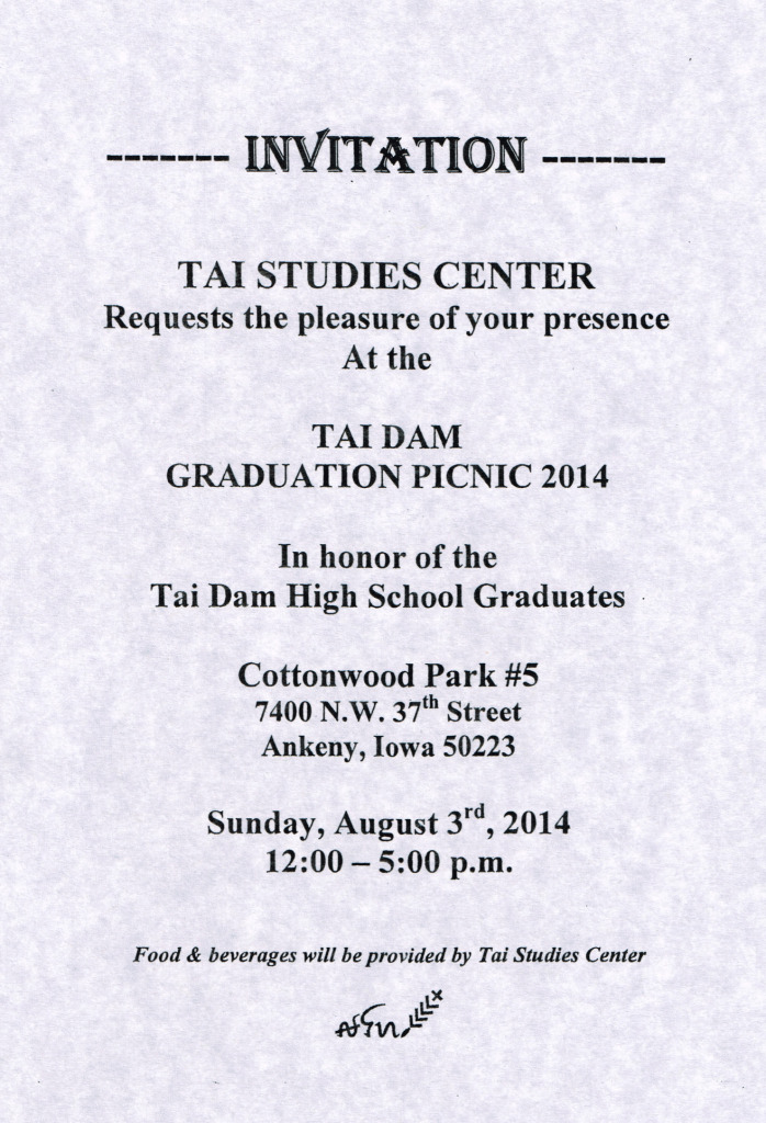 2014 invitation